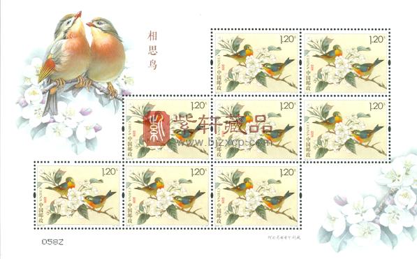 邮票图片大全手绘鸡年